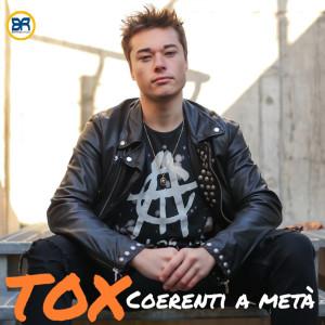 TOX-300x300.jpg